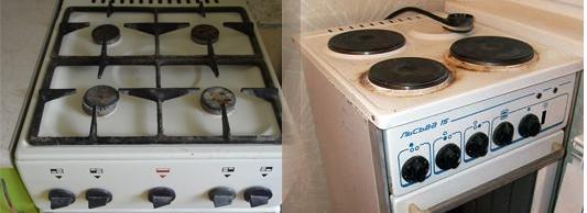 Вывоз газовых и электрических плит